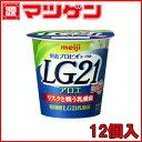 明治 LG21 プロビオヨーグルト ソフトタイプ アロエ脂肪0〈112g×12個入〉
