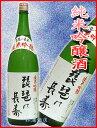 滋賀県の蔵元「琵琶の長寿」の代表的なお酒琵琶の長寿 『純米吟醸』1.8L (03358)