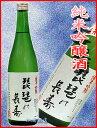 滋賀県の蔵元「琵琶の長寿」の代表的なお酒琵琶の長寿 『純米吟醸』720ml (02693)