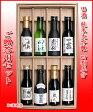 田酒 純米大吟醸 180ml ご贈答用セット (99486)