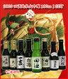 田酒 純米大吟醸 180ml セット 2009 (99492)