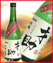 静岡県産の「紅あずま」を原料とし、清酒蔵ならではの製法と「黄麹」、と清酒酵母静岡 NEW?5(清酒酵母)で仕込まれた芋焼酎です。杉錦 芋焼酎『才助』(さいすけ) 720ml (13046)