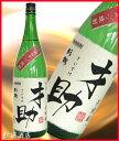 静岡県産の「紅あずま」を原料とし、清酒蔵ならではの製法と「黄麹」、と清酒酵母静岡 NEW?5(清酒酵母)で仕込まれた芋焼酎です。杉錦 芋焼酎『才助』(さいすけ) 1.8L(13310)