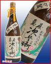 球磨焼酎 「萬屋次兵衛」(よろずやじへい)1.8L (13307)