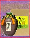 お茶は徳川家が愛飲した本山茶を100%使用し、水は富士山の湧水で醸したお茶焼酎です。お茶焼酎  『ちゃっきり節 原酒 壺』 900ml (13252)【あす楽対応_関東】【あす楽対応_東海】【あす楽対応_近畿】