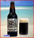 島国スタウト330ml(16280) ベアードビール