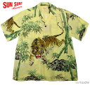 """SUN SURF サンサーフ アロハシャツRAYON S/S SPECIAL EDITION KAIKAMAHINE""""TIGER READY FOR THE HUNT"""" Style No.SS32946"""