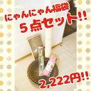 にゃんにゃん福袋2,222円☆/ツインキャットポールセット
