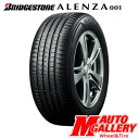 ブリヂストン アレンザ ALENZA 001 255/55R19 111W 19インチ 国産 SUV専用サマータイヤ 2本以上送料無料