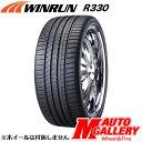 ウィンラン(WINRUN) R330 245/40R19 2本以上送料無料
