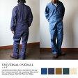 ツナギ/全5色 ユニバーサルオーバーオール(UNIVERSAL OVERALL)【楽ギフ_包装】【楽ギフ_メッセ】【10BUY10%OFF】