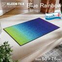 wash+dry(ウォッシュアンドドライ)マット Graphics Interior Blue Rainbow 50×75cm J010A ラグ/マット/洗える