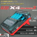ハイテックマルチプレックスジャパン AA/AAAチャージャー X4 アドバンス ツー 44242
