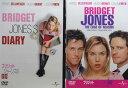 ブリジット・ジョーンズの日記【中古】【DVD】2個セット