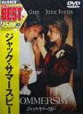 Rakuten - ジャック・サマースビー【中古】【未開封 DVD】