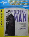 エレファント・マン【中古】【未開封 Blu-ray】