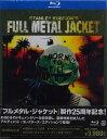 フルメタル・ジャケット 製作25周年記念エディション 初回限定生産 2枚組【中古】【未開封 Blu-ray】