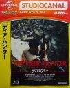 ディア・ハンター【中古】【未開封 Blu-ray】