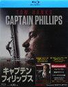 Rakuten - キャプテン・フィリップス 初回生産限定【中古】【未開封 Blu-ray】