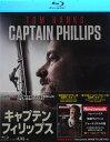 Rakuten - キャプテン・フィリップス 初回生産限定【中古】【Blu-ray】