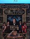 華麗なるギャツビー【中古】【Blu-ray】