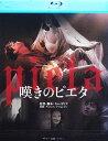 嘆きのピエタ【中古】【Blu-ray】