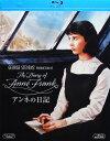 アンネの日記【中古】【Blu-ray】