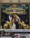 ロミオ&ジュリエット コレクターズ・シネマブック 初回生産限定【中古】【未開封 DVD & Blu-ray】