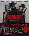 ジャンゴ 繋がれざる者 初回生産限定【中古】【未開封 DVD & Blu-ray】