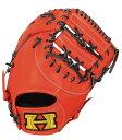 ハイゴールド ソフトボールミット ベーシックカスタマーシリーズ 一塁手用 ファイヤーオレンジ×ブラック BSG89F