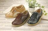 婦人靴の3色セットでイタリアのブランドです。ウォーキングシューズ(レディース)【】 【RCP】【HLSDU】