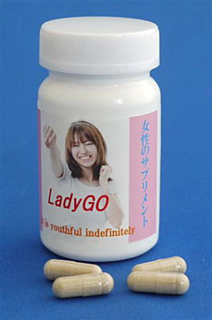 Female hormone supplement Lady GO ( ladiego ) fs3gm
