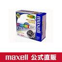 データ用「CD-R Super MQ (48倍速対応)」 インクジェットプリンター対応品 (650MB・10枚パック) CDR650S.PW1P10S