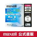 データ用ブルーレイディスクBD-R DL(1〜6X対応)インクジェットプリンター対応品(ひろびろ超美白レーベル) (5枚パック) BR50PWPC.5S 1