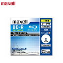 マクセル maxell データ用ブルーレイディスクBD-R 「Plain style」 (1〜4X対応) インクジェットプリンター対応品 (20枚パック) BR25..
