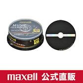 音楽用 CD-R 「Black Disc Series」 80分 (20枚スピンドル) CDRA80BK.20SP