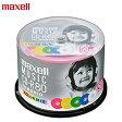 音楽用 CD-R 「カラーMIX」 (80分) (50枚スピンドル) CDRA80MIX.50SP