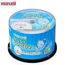 音楽用 CD-R インクジェットプリンター対応「ひろびろ美白レーベル」 80分 (50枚スピンドル) CDRA80WP.50SP