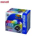 マクセル maxell データ用「CD-R Super MQ (48倍速対応)」 カラー品 (700MB)(20枚パック) CDR700S.MIX1P20S 1