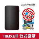 【ワケあり品】 マクセル モバイルバッテリー  10000mAh (ブラック) MPC-C10000BK【モバイル充電器】