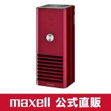 マクセル 「オゾネオ(OZONEO)」 低濃度オゾン 除菌消臭器 インテリアタイプ(据置型) ダークレッド MXAP-AR200RE 【maxell】