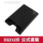 USB接続 iVDR対応アダプタ M-VDRS.ADP2 【iVDRアダプタ】
