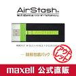 【Web限定】 Wi-Fi SDメモリカードリーダー「AirStash(エアスタッシュ)」 MAS-A02 B 【簡易包装パック】