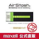 【アウトレット】 Wi-Fi SDメモリカードリーダー「AirStash(エアスタッシュ)」 MAS-A02 B 【簡易包装パック】