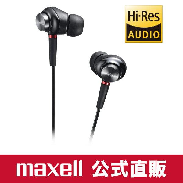 ハイレゾ対応カナル型イヤフォン「MXH-RF550」シリーズ