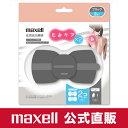 【maxell】 低周波治療器 もみケア ブラック 2個入り MXTS-MR100B2P 【マクセル】