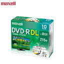 録画用 DVD-R DL 2-8倍速対応(CPRM対応) インクジェットプリンター対応 ひろびろホワイトレーベル 215分 10枚
