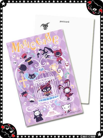 ジュピリンマジックケージポストカード 9RL001の商品画像
