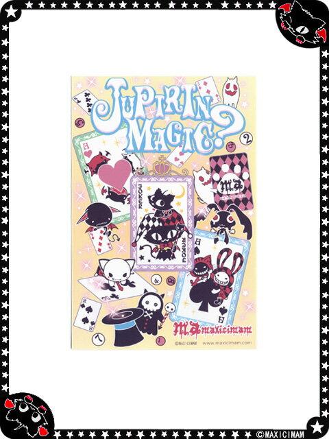 ジュピリンマジックポストカード 9RL002の紹介画像2