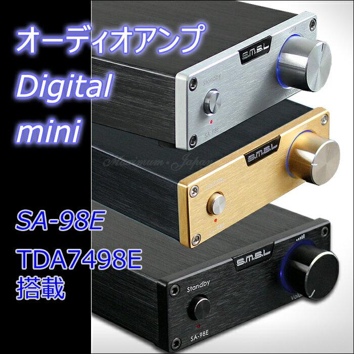 SA-98E デジタルオーディオミニアンプ 高音質TDA7498E搭載 ACアダプタつき...:maximum-japan:10000339